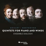モーツァルト:ピアノと管楽器のための五重奏曲、ベートーヴェン:ピアノと管楽器のための五重奏曲 アンサンブル・ディアーロギ