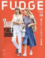 FUDGE (ファッジ)2018年 8月号