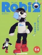 週刊 Robi2 2018年 7月 24日号 54号