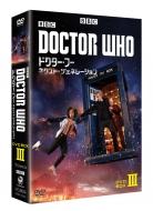 「ドクター・フー ネクスト・ジェネレーション」 DVD-BOX-3