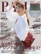 BAILA (バイラ)2018年 9月号 表紙:中村アン