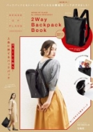 SENCE OF PLACE by URBAN RESEARCH 2Way Backpack Book