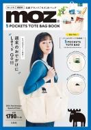 moz 5 POCKETS TOTE BAG BOOK