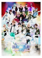 ミュージカル「スタミュ-2ndシーズン-」