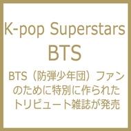 K-pop Superstars -bts