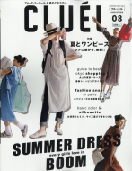 CLUEL (クルーエル)2018年 8月号