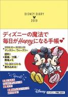 ディズニー 手帳 2019