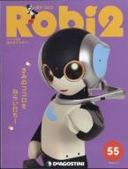 週刊 Robi2 2018年 7月 31日号 55号