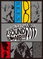 PERSONA SUPER LIVE P-SOUND BOMB !!!! 2017 〜港の犯行を目撃せよ!〜【完全生産限定BOXセット】(2BD+2CD)