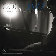 Cool Jazz (180グラム重量盤レコード)