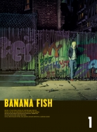 BANANA FISH Blu-ray Disc BOX 1 【完全生産限定版】