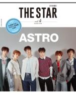 The Star 日本版 Vol.4 メディアボーイムック