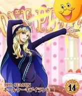 ONE PIECE ワンピース 19THシーズン ホールケーキアイランド編 PIECE.14