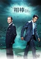 相棒 season16 DVD-BOX II(6枚組)