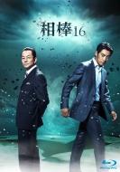相棒 season16 ブルーレイBOX(6枚組)
