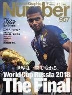 Sports Graphic Number (スポーツ・グラフィック ナンバー)2018年 8月 2日号