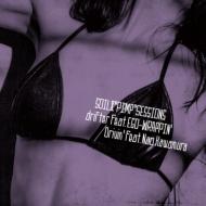 Drifter Feat.ego-wrappin' / Drivin' Feat.Nao Kawamura (7インチシングルレコード)
