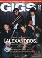 GIGS (ギグス)2018年 9月号