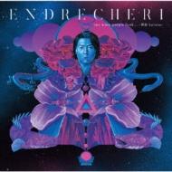 one more purple funk...-硬命 katana-【Limited Edition A】(CD+DVD)