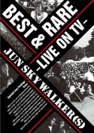 BEST&RARE〜LIVE ON TV〜