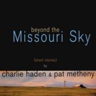 C・ヘイデン&P・メセニー『Beyond The Missouri Sky』が180g重量盤2LPに