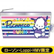 SUNNY×ポチャッコ コラボクリアポーチ【ローソン・Loppi・HMV限定】
