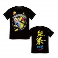TシャツM(ブラック) / ご当地キャラFES 〜梨祭り2018〜