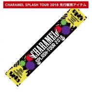 マフラータオル / CARAMEL SPLASH TOUR 2018