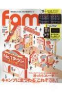 fam Autumn Issue 2018 三才ムック