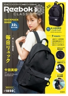 Reebok CLASSIC BACKPACK BOOK