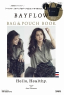 BAYFLOW BAG & POUCH BOOK