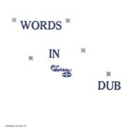 Words In Dub (アナログレコード)