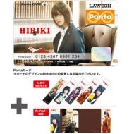 響×pontaカード