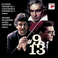 Shostakovich Symphony No.13, Beethoven Symphony No.9 : Michael Sanderling / Dresden Philharmonic (2CD)