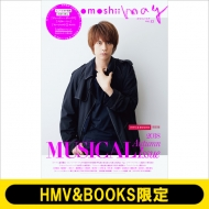 omoshii Mag Vol.13 【HMV&BOOKS限定】