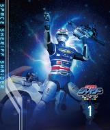 宇宙刑事シャイダー Blu‐ray BOX 1
