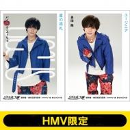 《超特急文庫2 カイセット》 星の巡礼/ユージニア【HMV限定】