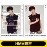 《超特急文庫2 リョウガセット》 ブレイブ・ストーリー 上/恋虫【HMV限定】