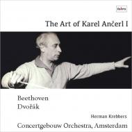 ドヴォルザーク:交響曲第8番、ベートーヴェン:ヴァイオリン協奏曲 カレル・アンチェル&コンセルトヘボウ管弦楽団、ヘルマン・クレバース(1970年ステレオ)