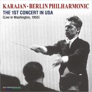 ブラームス:交響曲第1番、R.シュトラウス:ティル、モーツァルト:ハフナー ヘルベルト・フォン・カラヤン&ベルリン・フィル(1955年ワシントン・ライヴ)(2CD)