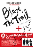 SING LIKE TALKING 30th ANNIVERSARY ISSUE Blaze The Trail〜昨日まで、そして今日から〜