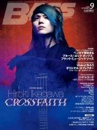 BASS MAGAZINE (ベース マガジン)2018年 9月号
