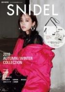 SNIDEL 2018 Autumn / Winter Collection e-MOOK