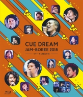 CUE DREAM JAM-BOREE 2018 Blu-ray通常盤