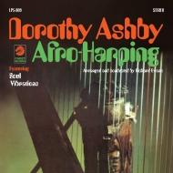 ドロシー・アシュビー『Afro-Harping』がLP再発決定