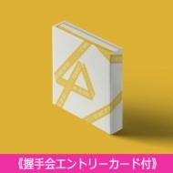 《握手会エントリーカード付》 5th Mini Album: YOU MAKE MY DAY (MEET ver.)