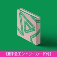 《握手会エントリーカード付》 5th Mini Album: YOU MAKE MY DAY (FOLLOW ver.)