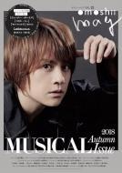 omoshii mag vol.13 【レギュラー版】