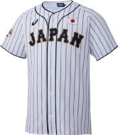 レプリカユニホーム ホーム 背番号なし Oサイズ 侍JAPAN オフィシャルグッズ