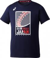 ロゴグラフィックTシャツ ネイビー XOサイズ 侍JAPAN オフィシャルグッズ